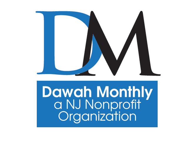 Nominee: Dawah Monthly Magazine