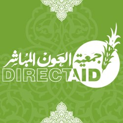 Nominee: Direct Aid Org